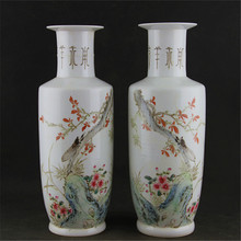 6 Antique Republic porcelain vase,Pastel Insects bottle,handmade crafts,collection / Adornment,Home Decorations,Free shipping