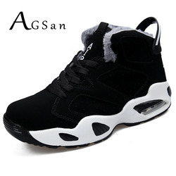 AGSan men boots couple men's winter warm snow boots mens fur plush high top ankle boots sneakers work shoes men botas lace up