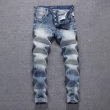 Italian Vintage Style Fashion Men Jeans Blue Color White Wash Slim Fit Elastic Classical Jeans Button Pants Hip Hop Jeans Men
