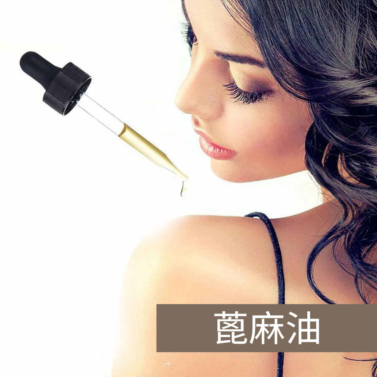 af25f690104 ... Castor Oil Pure Organic Castor Oil For Eyelashes Stimulate cold  extraction Moisturizing nutrition Eyelashes Eyebrows Hair