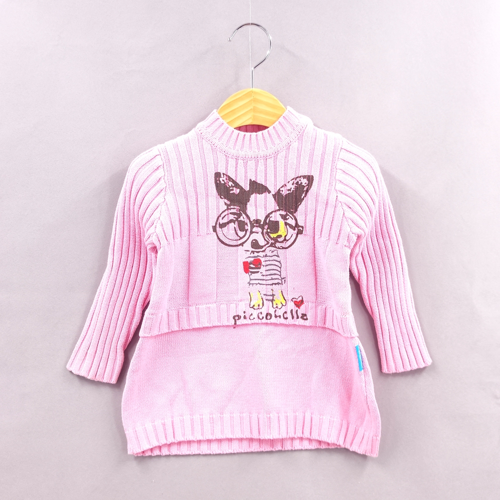 kids printing sweater promotion shop for promotional kids printing