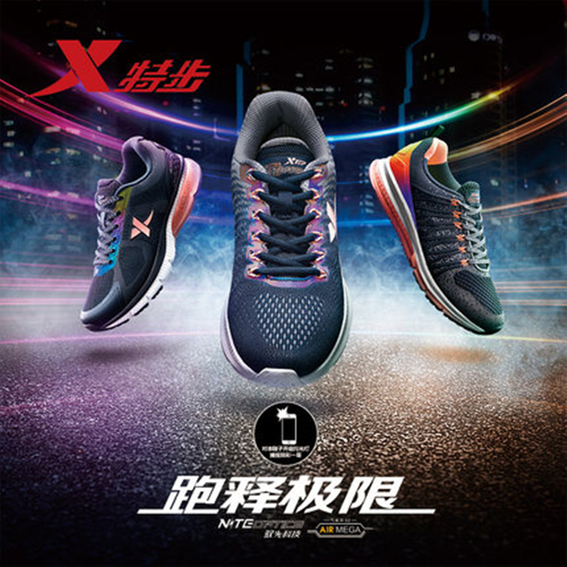 XTEP  women's Air Running Shoes Breathable women sneakers Outdoor Athletic Sports Shoes for Women free shipping 983318116631 2017brand sport mesh men running shoes athletic sneakers air breath increased within zapatillas deportivas trainers couple shoes