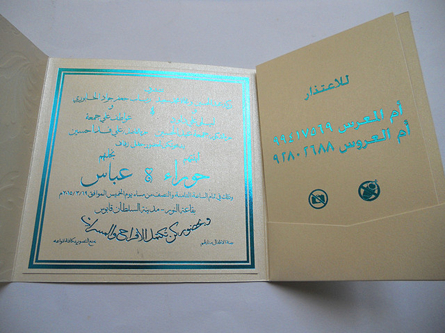 Tri Fold Wedding Invitations With Exquisite Appearance For A Invitation Design Layout 2