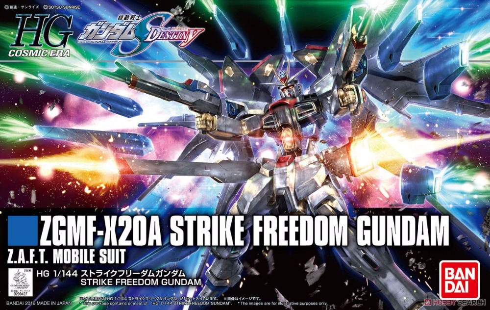 1PCS BandaiHG HGUC 201 1/144 Strike Freedom Gundam REVIVE Mobile Suit Assembly Model Kits Anime action figure Gunpla juguetes