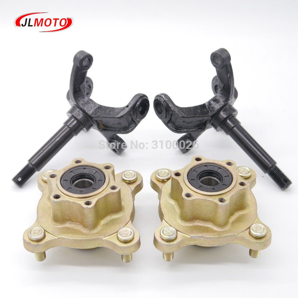 1SET Steering Strut Knuckle Spindles with Brake Disc Wheel Hubs Fit For China ATV 110cc 125cc