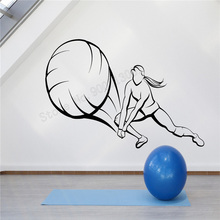 Wall Art Sticker Girl Sports Room Decoration Volleyball Poster Vinyl Removeable Decal Player Beach Ball Mural LY415