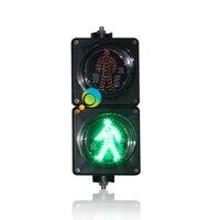 AC85 265V New arrival 100mm PC housing school teaching red green static mini LED pedestrian traffic light|Traffic Light| |  -