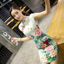 fd4c5724b Tradicional Diário Moderno Cheongsam Chinês Qipao Vestido de Casamento  Manga Curta Mini Vestidos Qi Pao Vestido