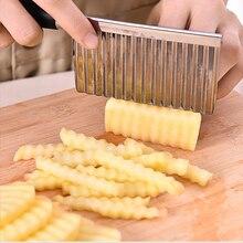 Фри резак из нержавеющей стали для волнистой нарезки картофеля Обрезной нож Овощной картофель устройство для чистки кухни инструменты для приготовления пищи