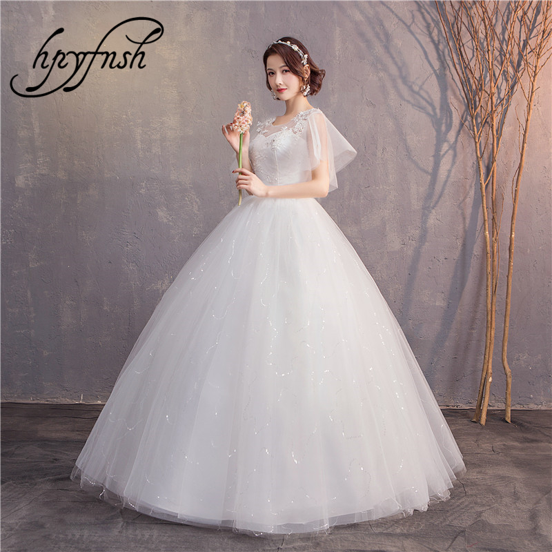 Beautiful Wedding Ball Gowns: Fashion Illusion Ball Gown Wedding Dress 2019 Flare Sleeve