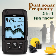 LUCKY FF718LiD Real-waterproof Fish Finder 200KHz/83KHz Dual Sonar Frequency 100M Detection Muti-language Depth Alarm Detector