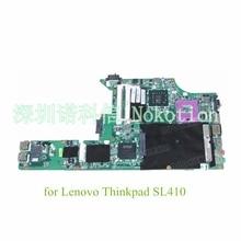 laptop motherboard for lenovo thinkpad SL410 PN 63Y2096 GM45 DDR3