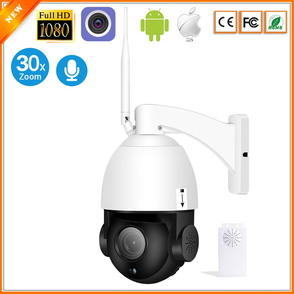 BESDER PTZ 30X Zoom Speed Dome Camera 1080P Auto Focus Security IP Camera Motion Detection Two
