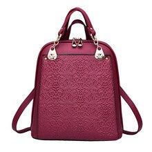 2017 Новый дизайн женские сумки классический для отдыха модные Запад стиль рюкзаки сплошной цвет красного вина серый цвет: черный, синий девочек Сумка