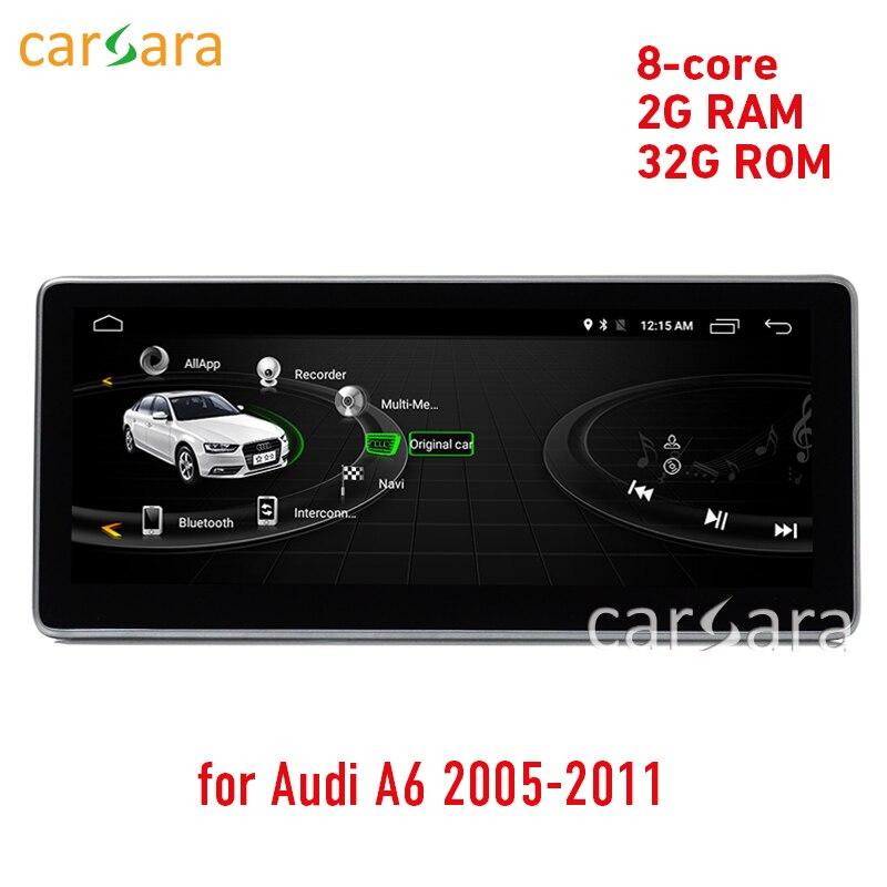 2g di RAM 32 gb di ROM Android dello schermo di aggiornamento per Aud i A6 2005-2011 dello schermo di tocco di GPS della radio di Navigazione stereo dash multimedia player