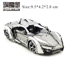 Super Car Stainless Steel 3D Metal Nano dimensional Kits Puzzle Assembling Cut Model Jigsaw Creative Birthday Gift Decoration-in Puzzles from Toys & Hobbies on Aliexpress.com | Alibaba Group