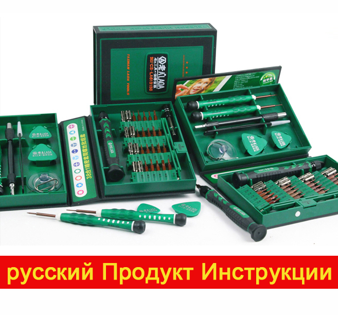 Vente jeu de tournevis 38 IN1 Kit d'outils de réparation précision S2 acier allié ferramentas outil pour téléphone portable iPhone 4,4 s, 5,5 s, 6 PSP