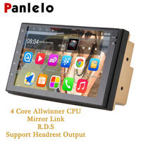 Panlelo 2 Din Android Car Radio 7 1080P Quad Core 2din Android Head Unit GPS Audio Car Multimedia Player for Chevrolet Cruze