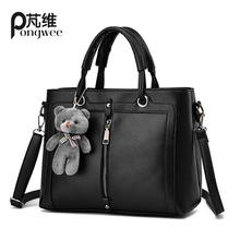 PONGWEE 2016 Women High quality PU Bag Luxury Red Retro Vintage Bag Designer Handbags Cute Bear Famous Brand Tote Shoulder Ladie famous brand designer 2017 luxury women pu leather trapeze tote bag composite crossbody handbags high quality
