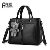 PONGWEE 2016 Women High Quality PU Bag Luxury Red Retro Vintage Bag Designer Handbags Cute Bear