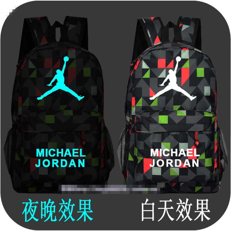 6a42171fab0c Glow in dark galaxy school bags Michael Jordan unisex students backpack  schoolbag boys girls Basketball star backpack-in Backpacks from Luggage    Bags on ...