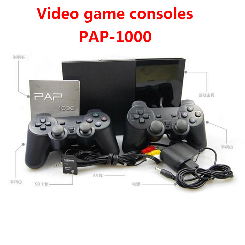 ФОТО COOLBaby TV Arcade Game Machines Family Arcade Vedio Games Console Double Combat Nostalgic Arcades Juegos Support PS2 Controller