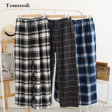 Trousers Men Spring 100% Cotton Plaid Pyjamas Long Pants Loose Sleep Plaid Trousers Mens Sleep Bottoms