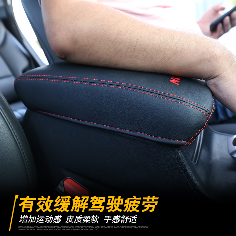 Car Central Armrest Box 3D Design Artificial Leather Cover Accessories  For Hyundai Tucson  2015--2018  Car-Styling