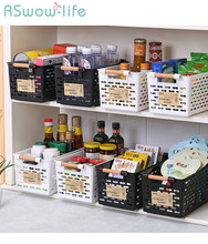 Japanese Style Storage Consolidation Basket Bathroom Desktop Cosmetics Small Kitchen Box Family Supplies
