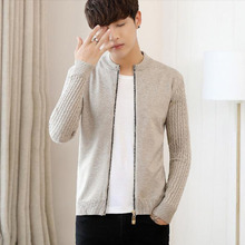 Men sweater cardigan zipper Korean style 2017 autumn and winter male sweater slim long-sleeve knitted outerwear student black