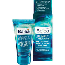 Original Germany Balea Vital Collagen Neck V-Line Contour Lift Cream for Mature Skin Tightening Restore Elasticity Firmness