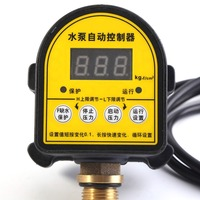 Household Automatic Digital Water Pump Pressure Controller Intelligent ON OFF Switch 220V Eletronic Pressure Controller Bomba