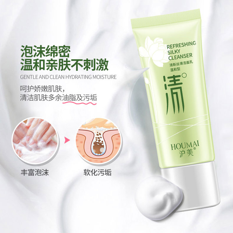 1pcs Natural Facial Fresh Gentle Skin Care Cleanser Hydrating Whitening Shrink Pores Acne Treatment Oil Control 5
