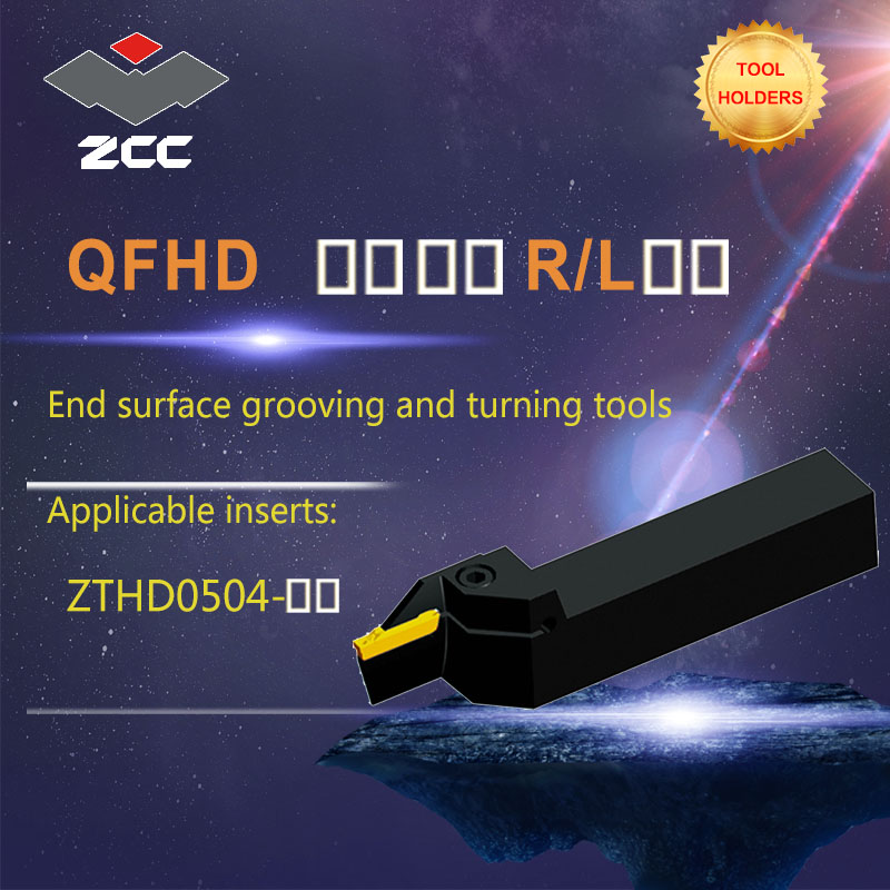 ZCC CNC lathe tool holder QFHD tungsten carbide cutting tool plate tools holder end surface grooving