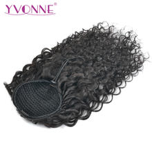 Yvonne Brazilian Italian Curly Drawstring Ponytail Human Hair Clip In Extensions Virgin Hair Natural Color 1 Piece(China)