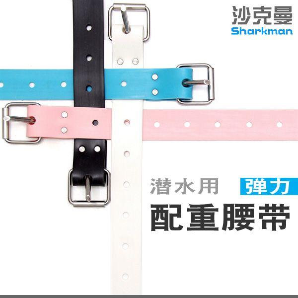 Free diving counterweight belt counterweight belt standard length stretch elasticity