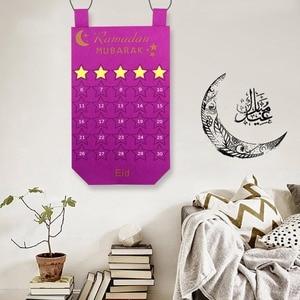 Image 4 - ديكور رمضان كريم بتقويم طاولة عداء أزرق أسود لامع ذهبي لحفلات المسلمين في عيد رمضان