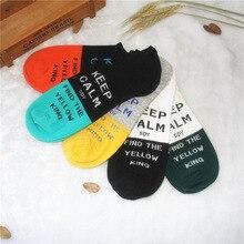 Новые модные хлопковые носки; тапочки; сезон лето-осень; 5 цветов; качественные невидимые лодочки в сеточку; носки для мужчин