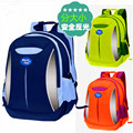 2017 Fashion Primary School Students School Bags Grade 1-9 Children Reflective School Backpack Boys girls Double Shoulder bag