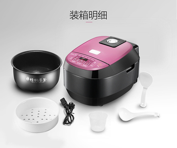 Midea MB-WHS3071 IH Rice Cooker  Intelligent Mini Home Genuine 1-5 People 3L Cooking Pot Kitchen Appliances 10