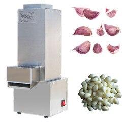 Hot sale stainless steel garlic peeling machine electric garlic peeler garlic skin peeling machine