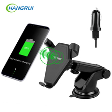 Hangrui for iPhone 8 Plus wireless charger Qi Wireless Fast Charging Car Charger Phone charging with Holder for samsung note 5