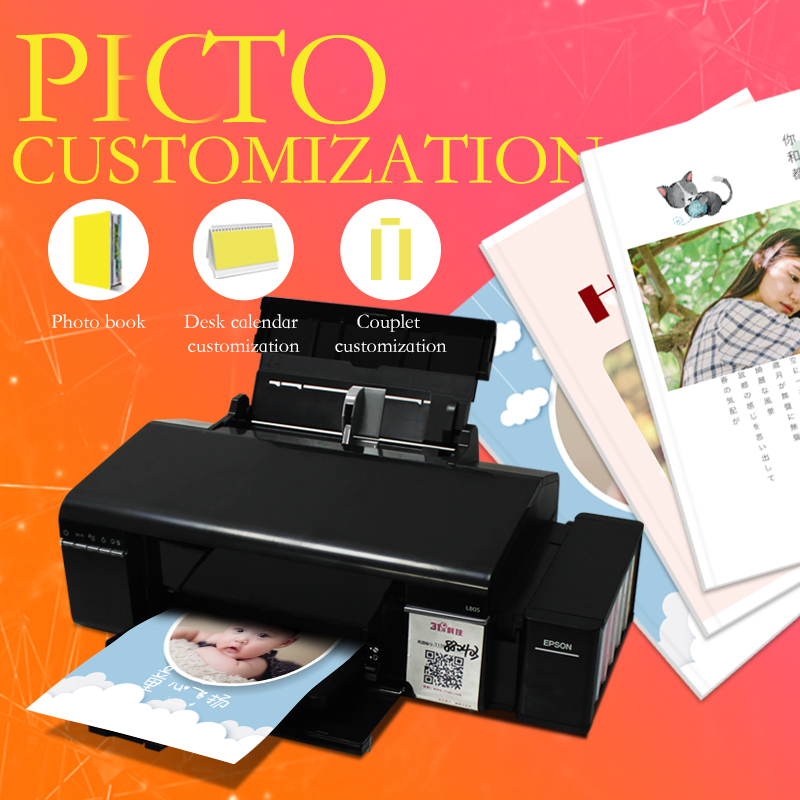 Hot Sale Multifunction Device Photo Color Ink Printer A Gift For  Child's Couple