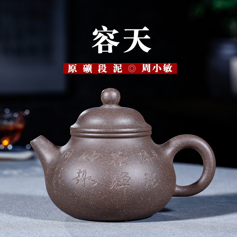 Teapot Section Mud Wholesale Customized Week Small Sensitive Pure Manual Famous Teapot Travel Tea Set Generation Deliver Goods