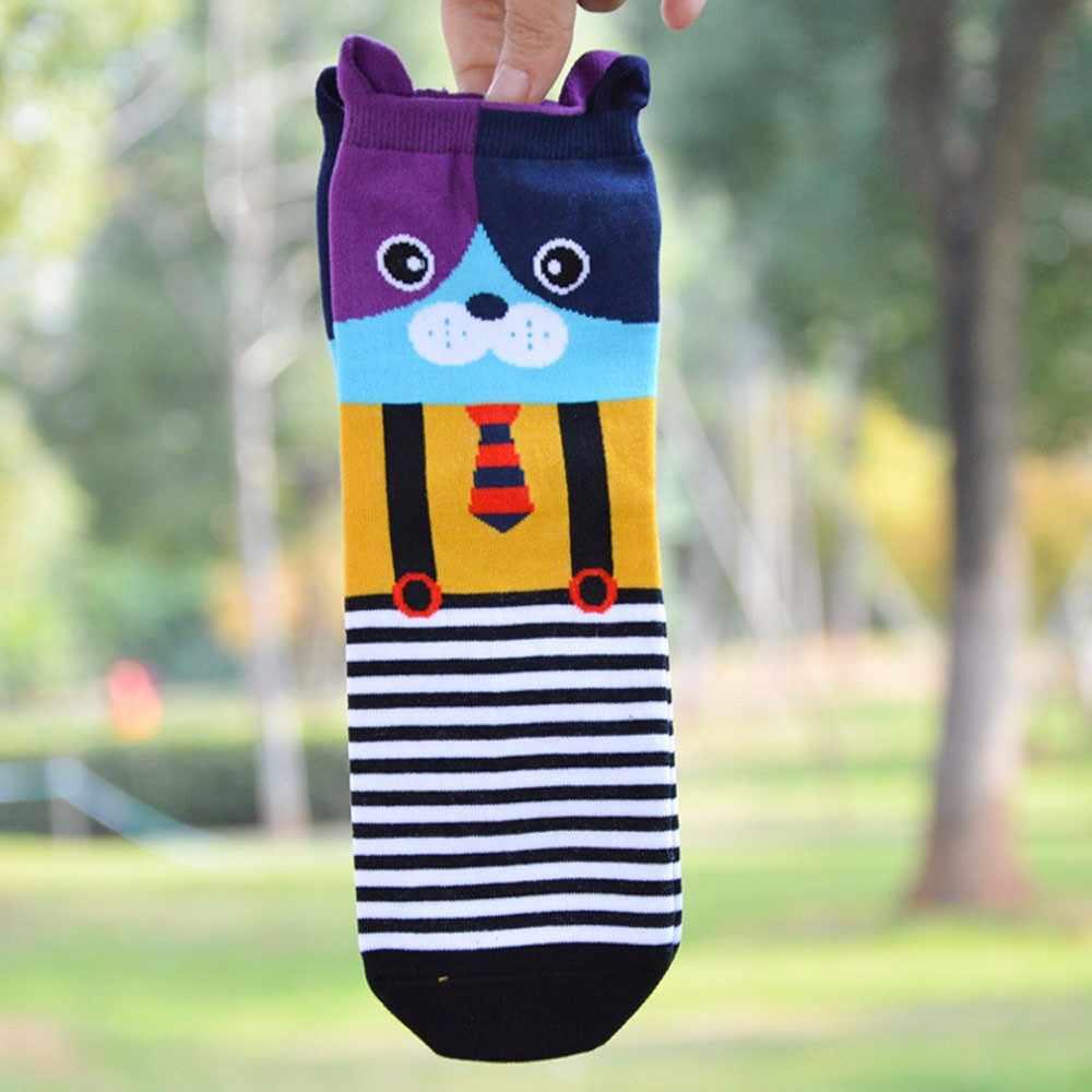 FREIER OSTRICH Socken mode frauen campus wind streifen nähen niedlichen cartoon tier druck komfortable atmungs casual socken