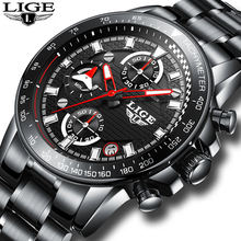 2017 New LIGE Luxury Brand Watches Men Fashion Sport Military Quartz Watch Men Steel Business Waterproof Clock Relogio Masculino