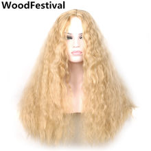 perm corn wig 70 cm synthetic african american wigs women hair wigs heat resistant long curly wig blonde fluffy WoodFestival(China)