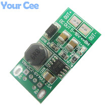 8W USB Input DC-DC 5V to 12V Converter Step Up Module Power Supply Boost Module 2016 New