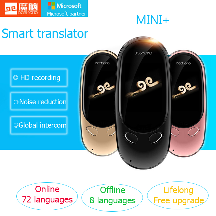 Transtone DOSMONO MINI + Android 6.0 MINI Tela De Toque + Two-way 72 Multi-idioma tradutor Intérprete Inteligente
