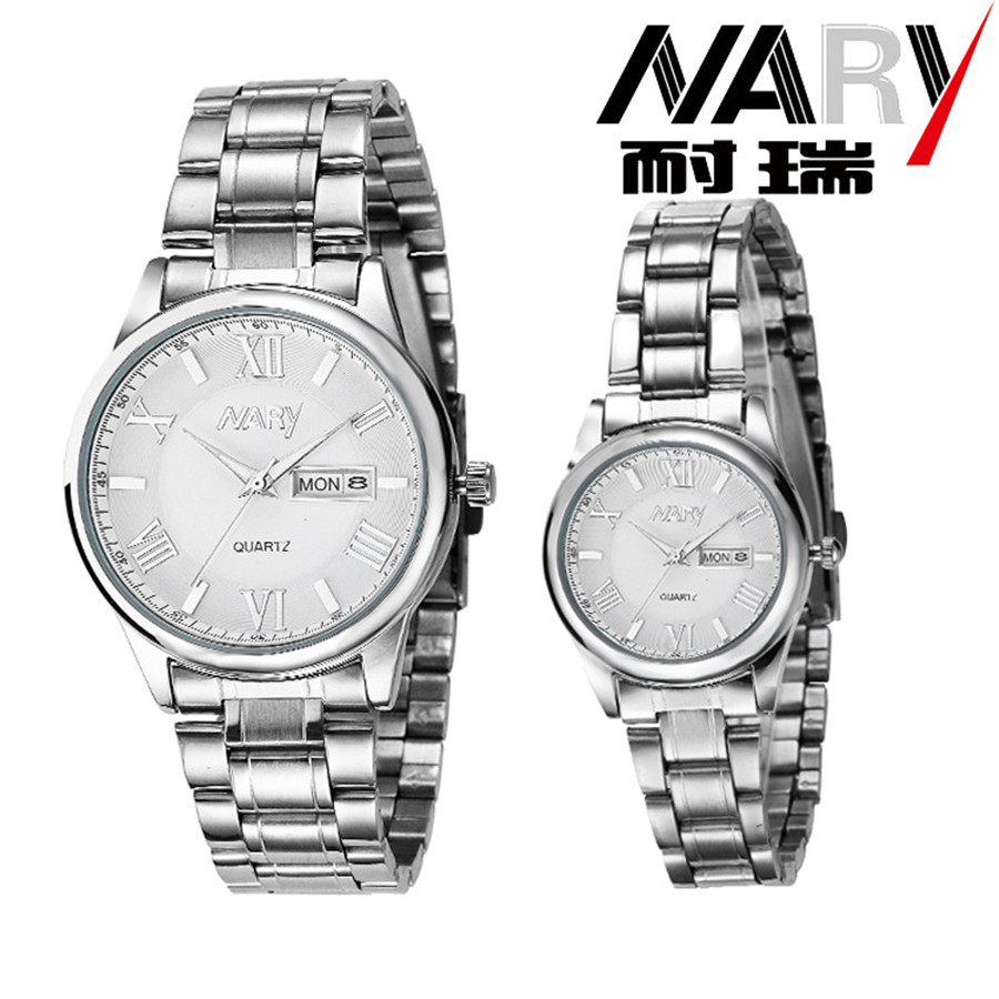 Nary Silver Stainless Steel Design Double Calendar Men & Women Wrist Watches Quartz Bracelet Gift Couple's 1/PCS price